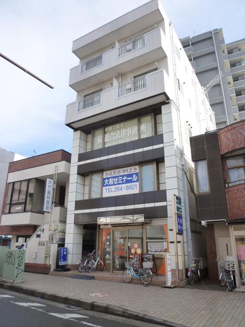 大和駅周辺の賃貸物件