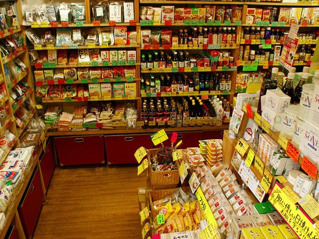 『健康食品』…青汁・酵素・コラーゲン・蜂の子・ローヤルゼリー・梅肉エキス・ビタミン・ミネラル関連品 他 『有機野菜』 『特別栽培野菜』 『無肥料自然栽培野菜』 『自然派化粧品』…エバメール化粧品 他 『エコ雑貨』…石鹸・洗剤・シャンプー類・  『健康食品』 『書籍・雑誌・DVD』 等