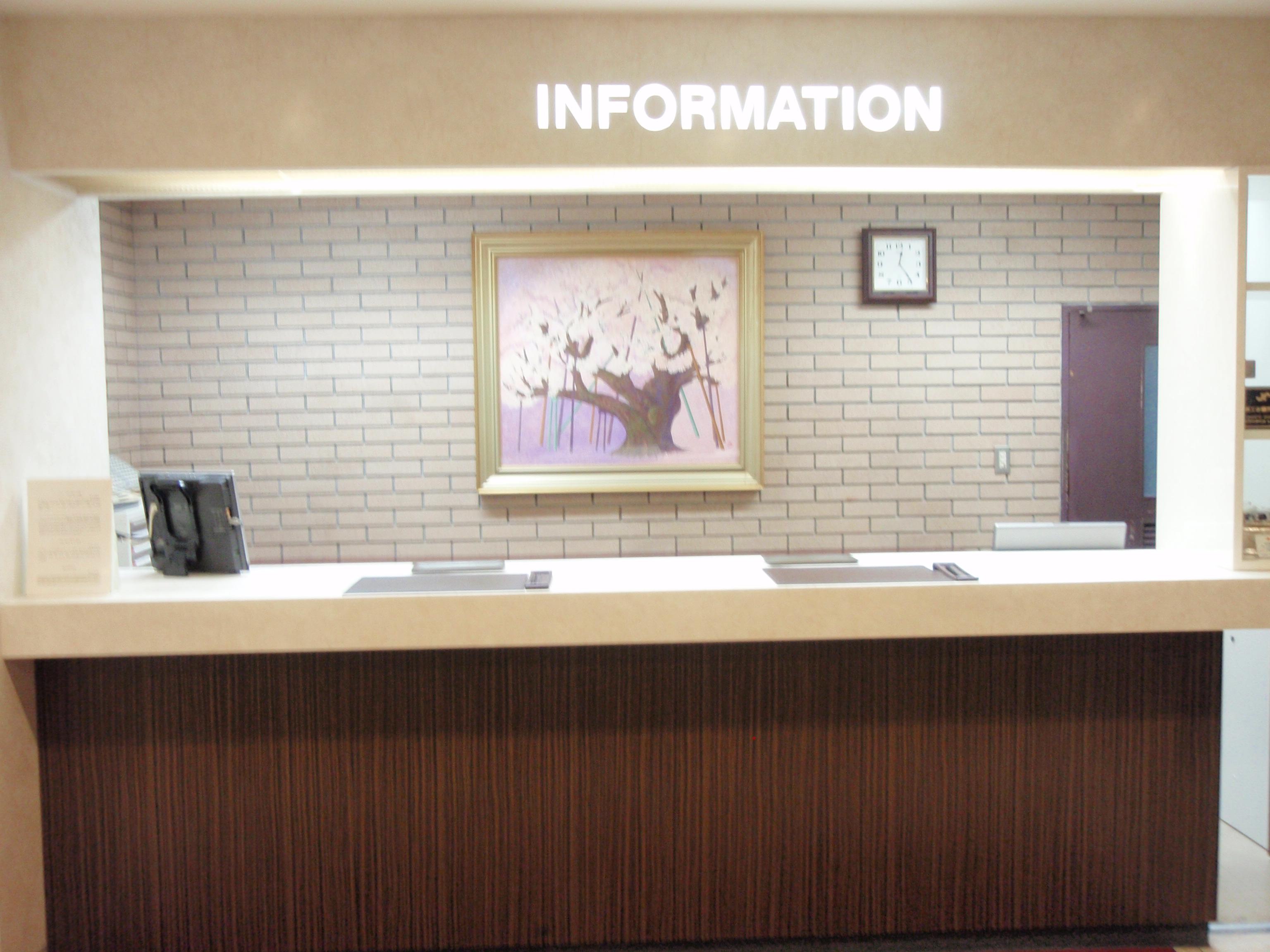 大和第一ホテルは、小田急線・相鉄線の交差する交通の要、大和駅前の便利な所に位置しています。自動車道も近くに東名・横浜町田インターが有り、ビジネスにレジャーに行動範囲も広く都会のセンスあふれるホテルです。