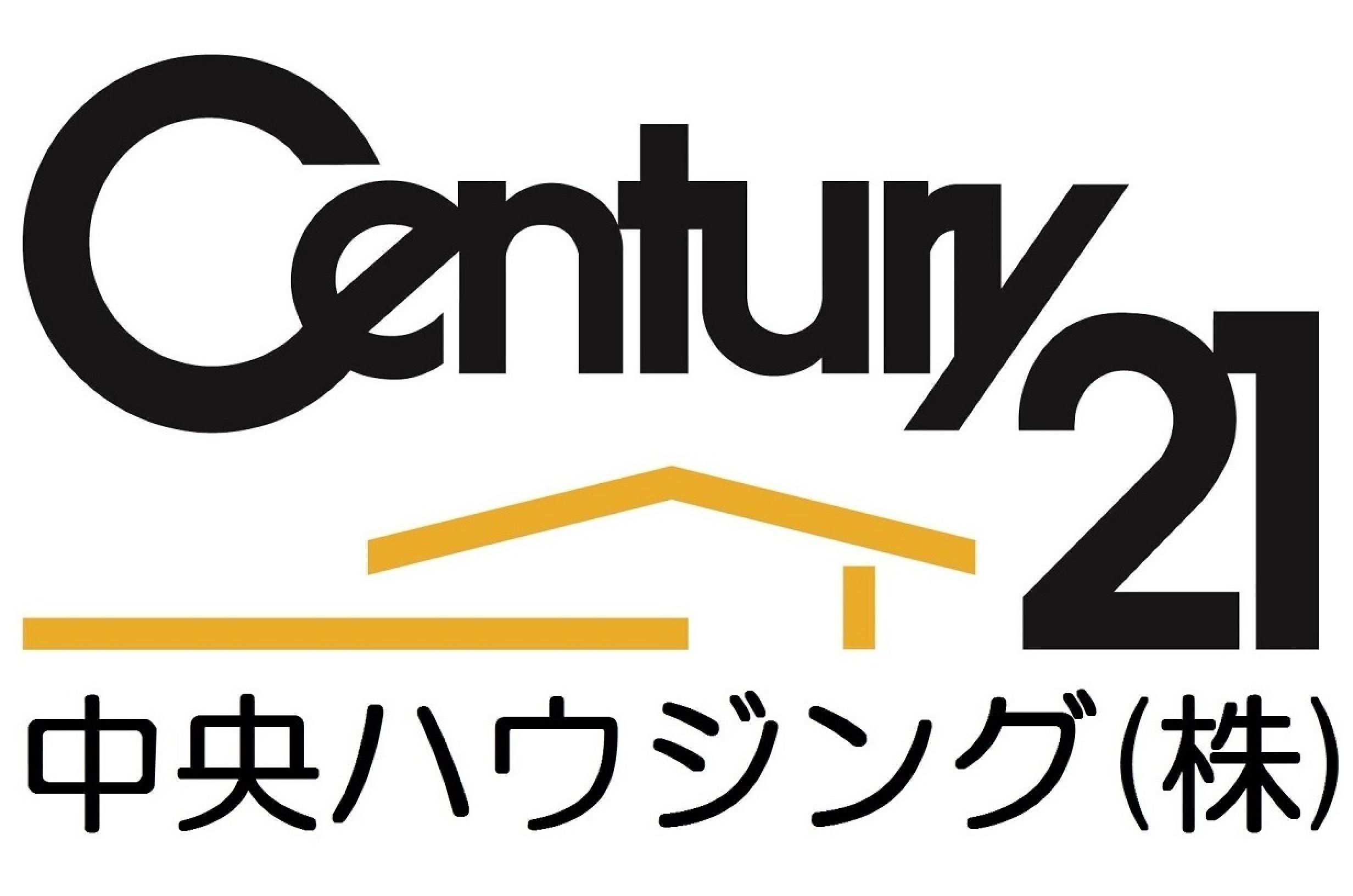 Century21 中央ハウジングのおすすめ