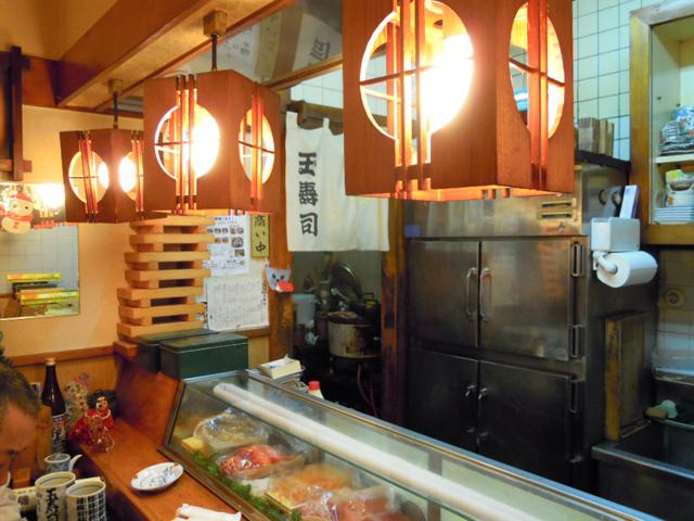 玉 寿司のおすすめ