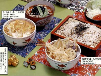 セットメニュー「かつ丼セット」「親子丼セット」「天丼セット」