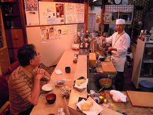 天ぷら 松よしのおすすめ