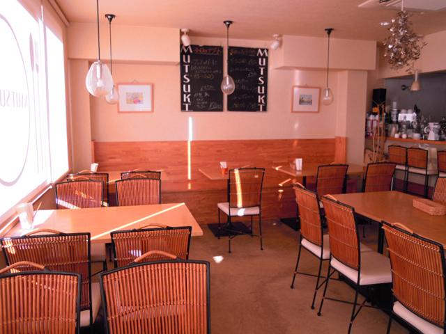 創作イタリア料理・洋食 レストランMUTSUKI