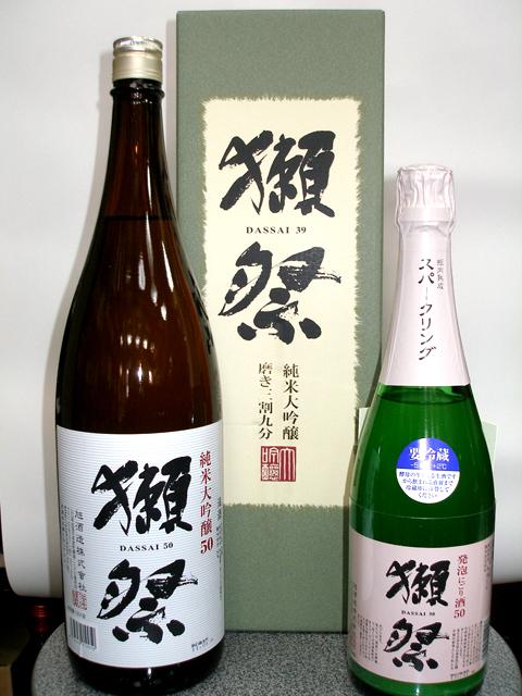 (株)大矢商店のおすすめ