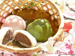 和菓子 みどりやのおすすめ