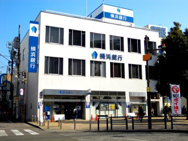 横浜銀行 大和支店 , 大和住宅ロ...