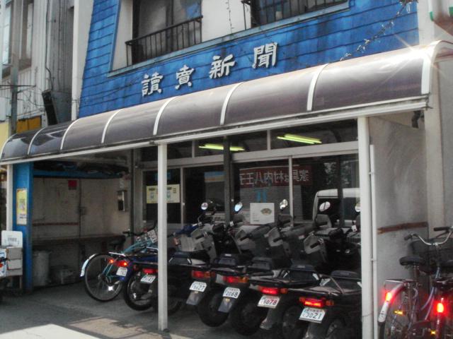 http://www.yamato-shoutenkai.com/tsukimino/yomiuri/images/DSC03613.JPG